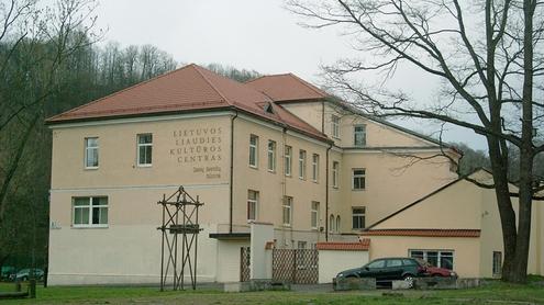 Lietuvos liaudies kultūros centras. Autoriaus nuotr.