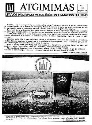 """""""Atgimimas"""" (Nr. 1, 1988 09 16) – pirmasis legalus Sąjūdžio laikraštis"""