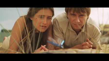 Kadras iš filmo Aurora. Šaltinis www.kamane.lt