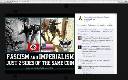 """Grupės """"Už teisingumą. Lietuvos rusai, vienykitės"""" viena iš įkeltų nuotraukų, lyginanti NATO su fašizmu. Autorės nuotr."""
