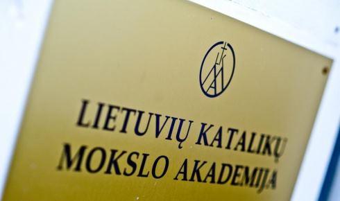 kataliku akacdemi