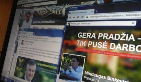 Rajonų savivaldybių politikai socialiniuose tinkluose praktikuoja vienakryptę komunikaciją. Autorės nuotr.