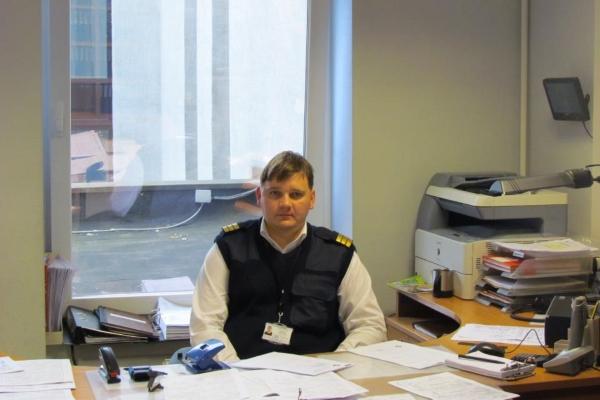 Ofisas uosto priežiūros tarnyboje