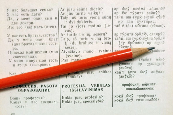 Rusu kalba Universiteto žurnalisto nuotr.
