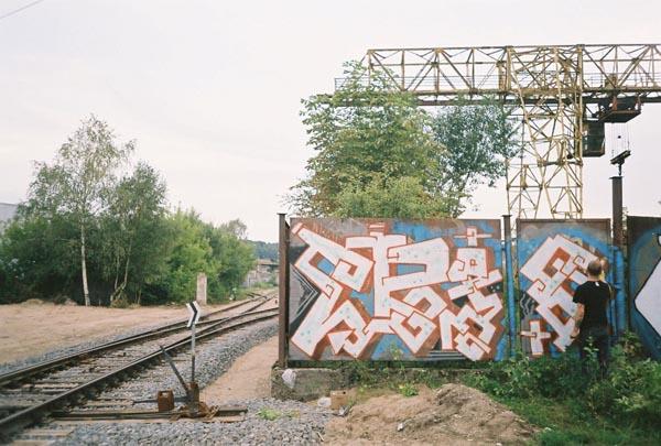 Grafičio menas ant vartų. Asm. albumo nuotr.