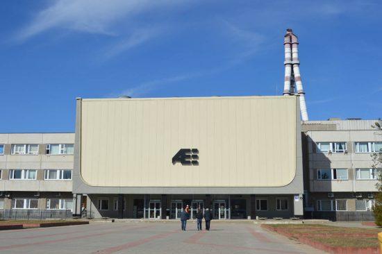 Ignalinos atominėje elektrinėje kadaise dirbo 5500 darbuotojų. Dabar jų likę mažiau nei pusę.