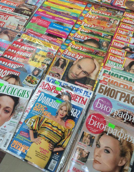 Visagine daugiau žmonių kalba rusų nei lietuvių kalba. Dėl to rusiškos spaudos čia galima rasti daugiau negu lietuviškos.