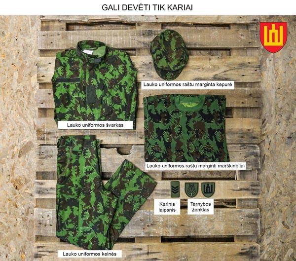 Uniformos detalės, kurias leidžiama dėvėti tik kariams. KAM nuotr.