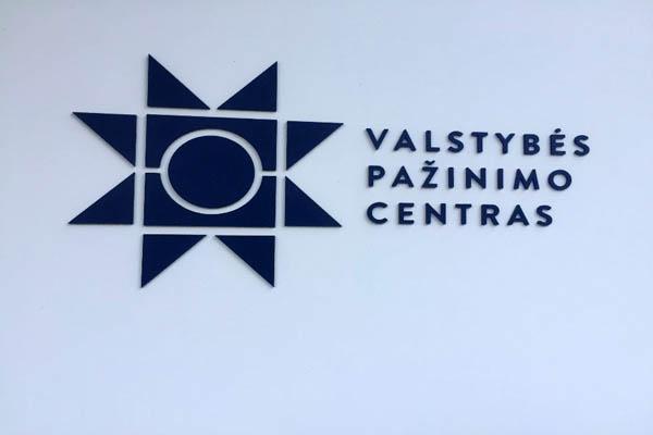 Valstybės pažinimo centras. Indrės Petronytės nuotr.